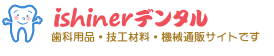 jp.ishinerdental.com